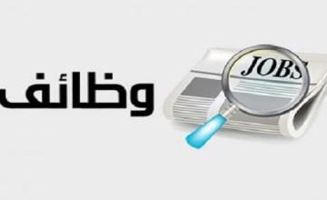 وظائف شاغرة بمجال التدريب بشركة الحافلات الحديثة المحدودة في مكة