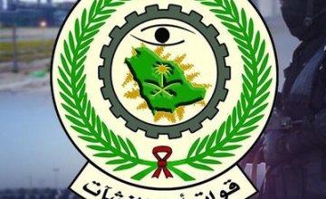 قوات أمن المنشآت تعلن فتح باب الوظائف العسكرية بعدة مناطق بالمملكة