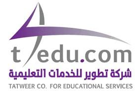 شركة تطوير للخدمات التعليمية تعلن عن توفر وظائف شاغرة
