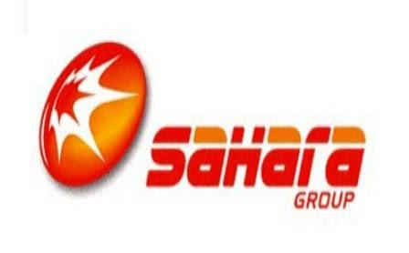 Sahara Power Group Graduate Engineering Programme