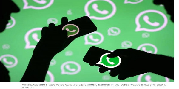 Saudi Arabia to Lift Ban on Skype and Other Social Network Services