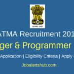 ATMA Vikarabad 2018 ATM & Programmer/Operator Posts | Graduation/PG | Apply Now