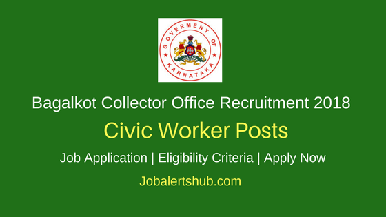 Bagalkot Collector Office 2018 Civic Worker Jobs – 634 Vacancies | Apply Now