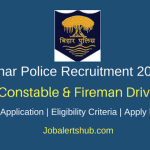 Bihar Police Constable 2018 Drive & Fireman Driver Posts – 1669 Vacancies | 12th With Driving License | Apply Now