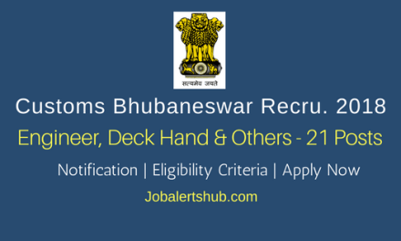 Customs Recruitment 2018   Engineer, Deck Hand, Sukhani, Trades, Seaman, Greaser & Tindal – 21 Posts   8th/10th/ITI   Apply Now @ www.cbec.gov.in