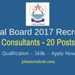 Delhi Jal Board 2017 Recruitment | Consultants – 20 Vacancies| Diploma/B.Tech | Apply Now