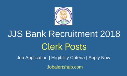 Junagadh Jilla Sahakari Bank Limited 2018 Managerial, Officer, Clerk & Peon Jobs – 154 Posts | 10th, Degree, Master Degree, CA | Apply Now