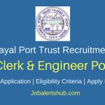 Kandla Port Trust 2018 Junior Clerk & Engineer Posts – 09 Vacancies | Diploma, Degree | Apply Now