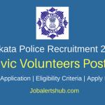 Kolkata Police 2018 Civic Volunteers Posts – 75 Vacancies | 8th Class | Apply Now