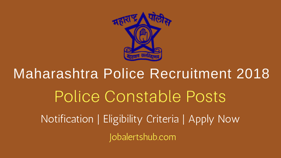 Maharashtra Police 2018 Gadchiroli Constable Jobs – 129 Vacancies | 12th Class | Apply Now
