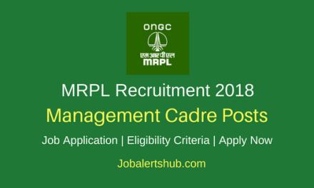 MRPL 2018 Supervisor, Engineer, Executive Posts – 17 Vacancies   Degree/PG   Apply Now