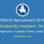 TNAHD Sivagangai 2018 Animal Husbandry Assistant Posts – 63 Vacancies | 10th Class | Apply Now