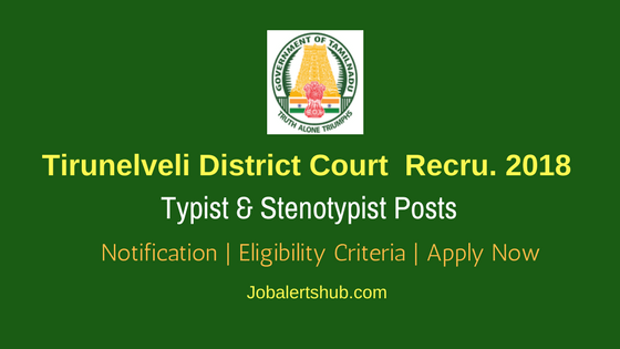 District Court, Tirunelveli Typist & Stenotypist Jobs – 15 Vacancies | 10th Class with Typing Knowledge | Apply Now