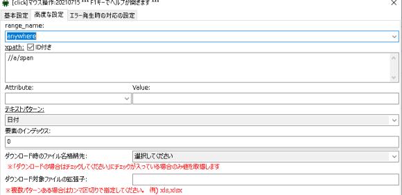 RPA Amazonドライブ ファイル ダウンロード