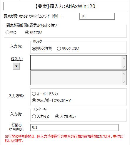 RPA 弥生会計 ログイン