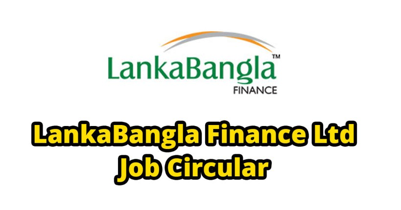 LankaBangla Finance Limited Job Circular 2021