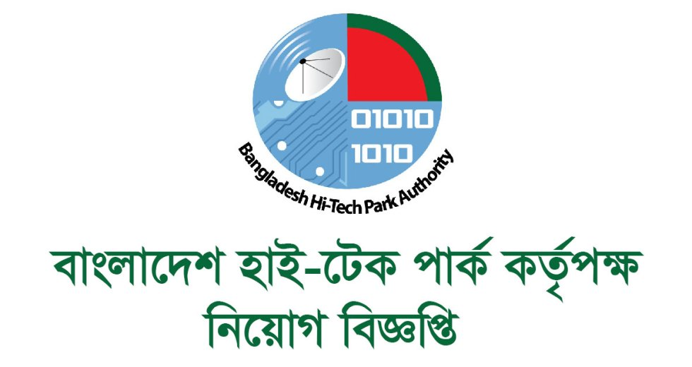 Bangladesh Hi-Tech Park Authority Job Circular 2017