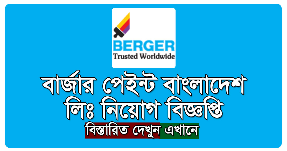 Berger Paints Bangladesh Limited Job Circular 2021