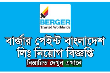 Berger Paints Bangladesh Limited Job Circular 2021