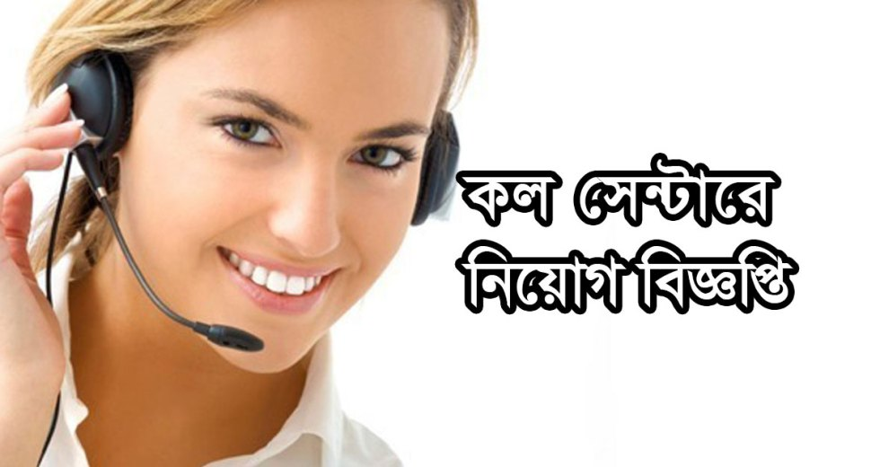 Feximco Inc. Sister Concern of M/S Mitali International Job Circular 2017 August