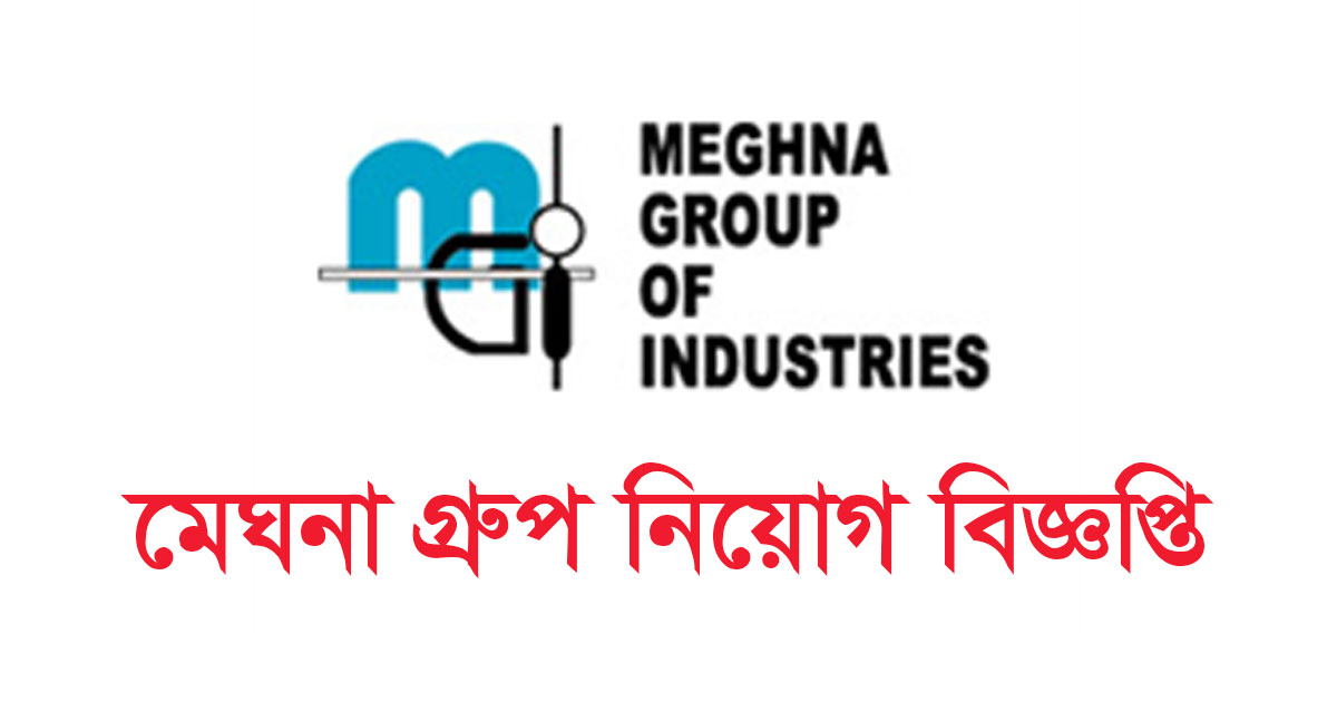 Meghna Group Job Circular 2021 – www.meghnagroup.biz