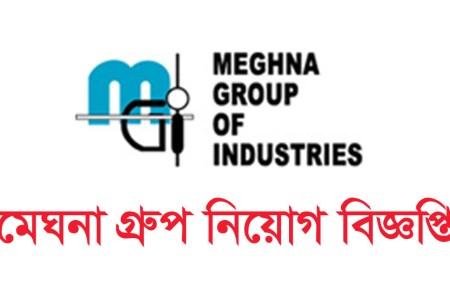 Meghna Group Job Circular 2021 – www.meghnagroup.biz