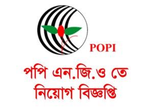 POPI Job Circular 2019 People's Oriented Program Implementation Jobs