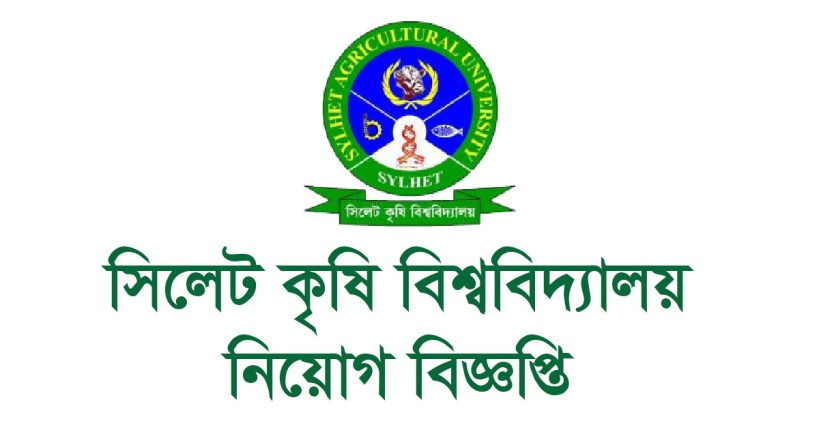 Sylhet Agricultural University Job Circular 2021 – www.sau.ac.bd