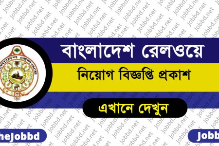 Bangladesh Railway Job Circular 2020 & Application Form Download