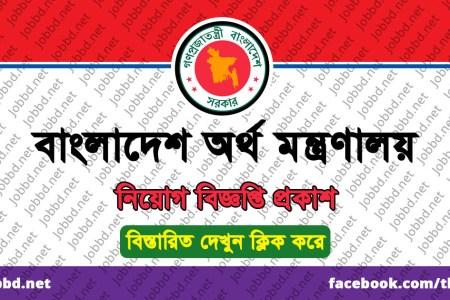 Ministry of Finance Job Circular 2021 Teletalk Application Form