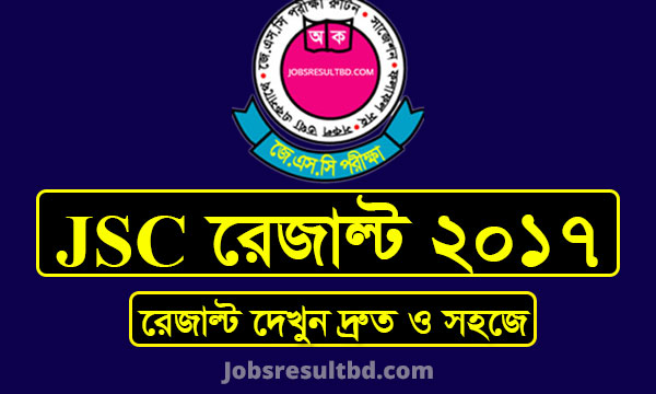 JSC Result 2018How to Check JSC Exam Result 2018