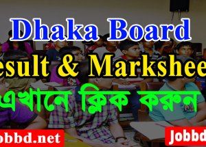 Dhaka Board SSC Result 2018 With Full Marksheet