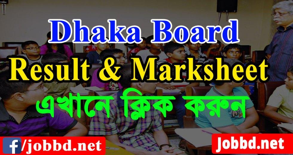 Dhaka Board SSC Result 2018 With Full Marksheet