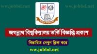 Jagannath University Admission Circular 2019-20   jnu.ac.bd