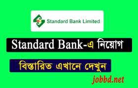 Standard-Bank-Limited-Job-Circular-2018