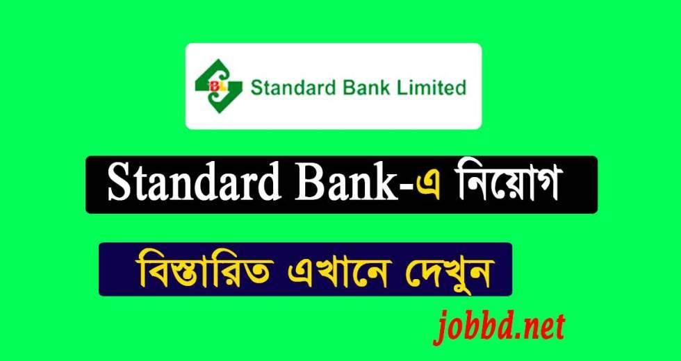 Standard Bank Limited Job Circular 2018-standardbankbd.com