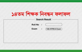 14th-ntrca-result-2018