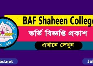 BAF Shaheen College HSC Admission Circular 2019 – bafsd.edu.bd