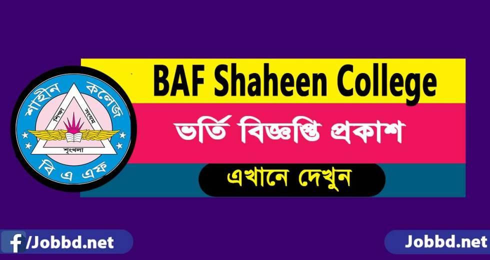 BAF Shaheen College HSC Admission Circular 2018 – bafsd.edu.bd