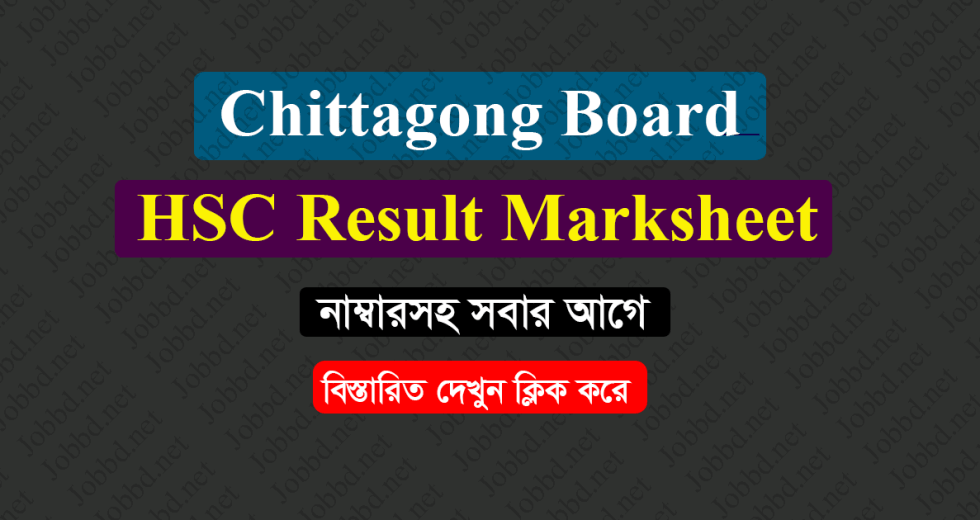Chittagong Board HSC Result 2018 Marksheet With Number