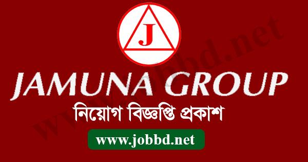Jamuna Group Job Circular 2021 – jamunagroup.com.bd