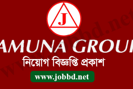 Jamuna Group Job Circular 2020 – jamunagroup.com.bd