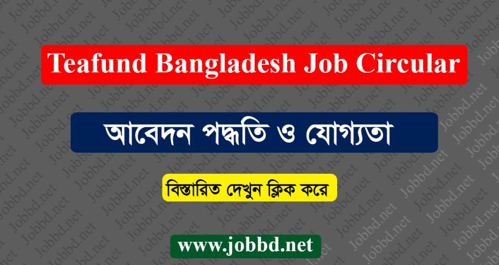 Tearfund Bangladesh Job Circular 2018 – www.jobbd.net