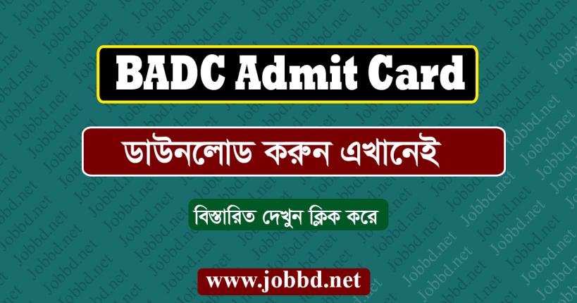 BADC Admit Card Download 2020 BADC Seat Plan Download
