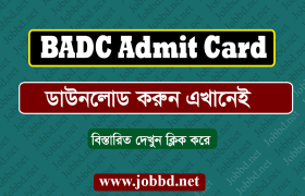 BADC Admit Card Download 2018