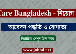 Care Bangladesh Job Circular 2019 – carebangladesh.org