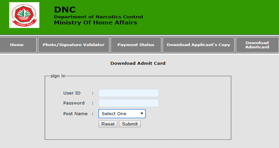 Department of Narcotics Control DNC Admit Card Download 2018 Exam Date