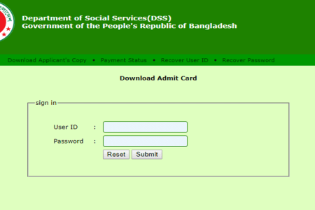 Department of Social Services DSS Admit Card Download 2018