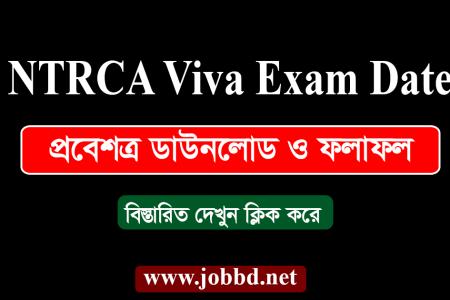 16th NTRCA Viva exam Date and Result 2021 – ntrca.gov.bd