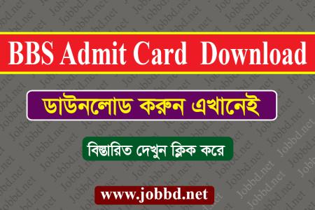 BBS Admit Card Download 2018 Exam Date – bbs.teletalk.com.bd
